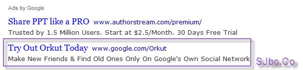 Google Orkut Ad Gives Error 404