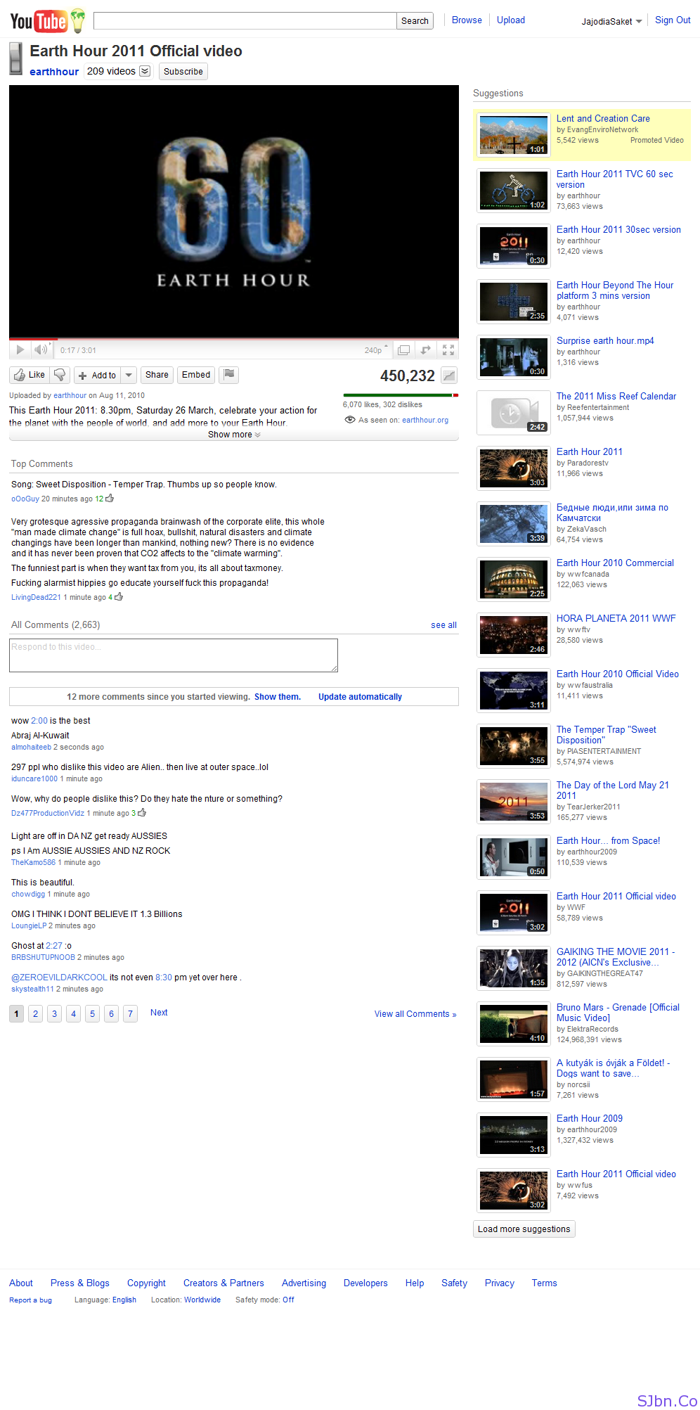 YouTube Earth Hour Light ON Video Page