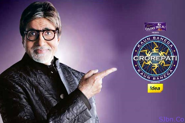 kaun banega crorepati game free download for pc