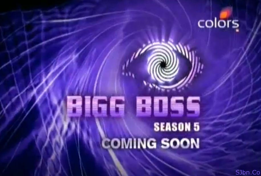 The Bigg Boss Season 5