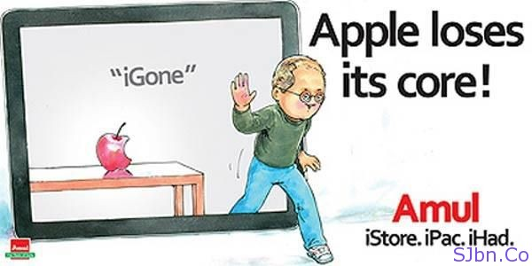 iGone- Apple loose its core!