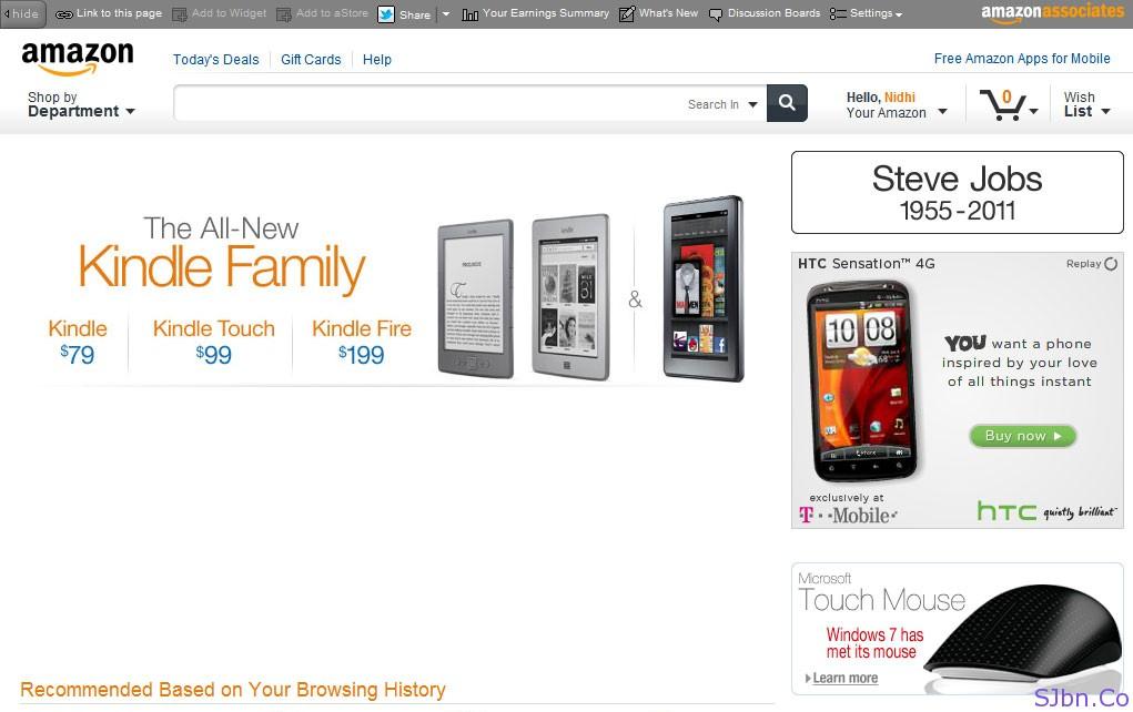 Amazon - Steve Jobs (1955 - 2011)
