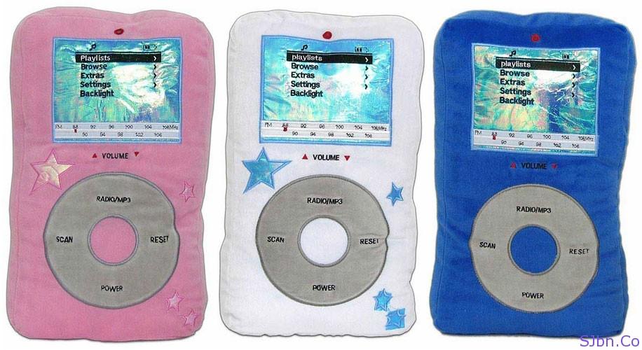iPod MP3 Radio Pillow - iPillow